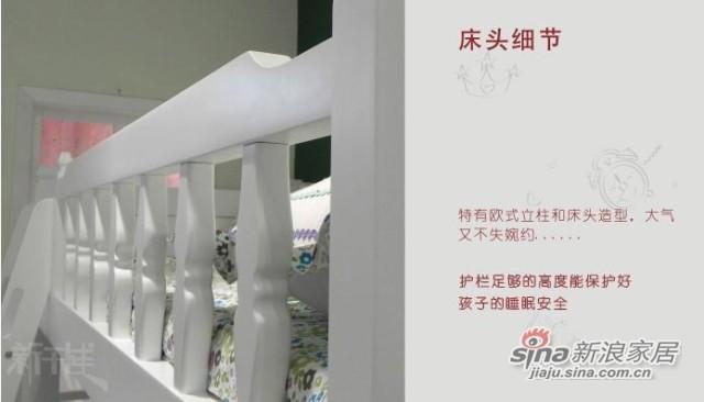【新干线】板木亲子子母床双层青少年床上下床铺二层组合床家具-2