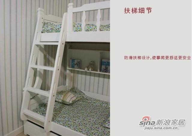 【新干线】板木亲子子母床双层青少年床上下床铺二层组合床家具-3