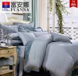 富安娜家纺 美式全棉四件套床上用品4件套印花时尚套件