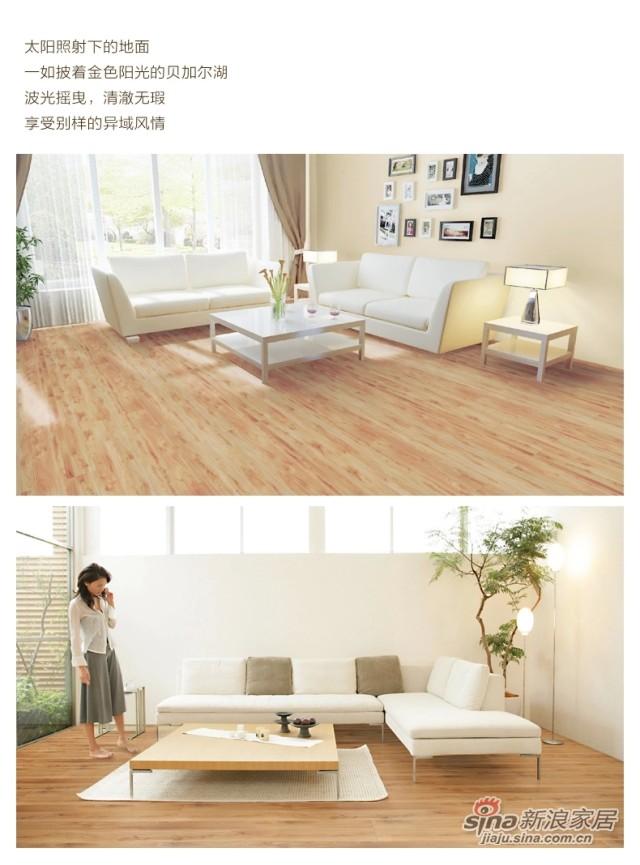 扬子地板强化地板环保木地板-2
