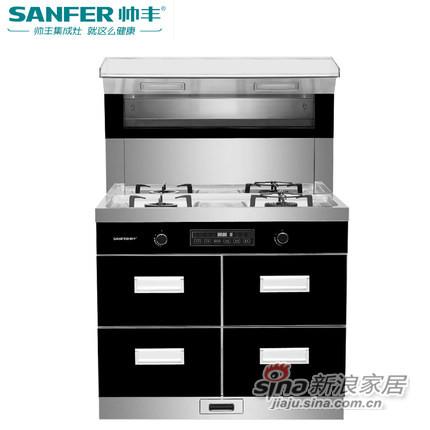 SANFER/帅丰UX8集成灶油烟机