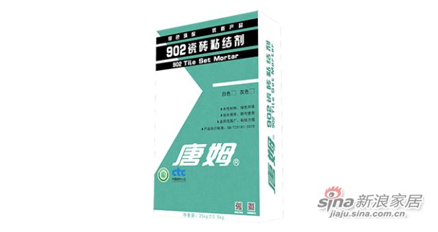 瓷砖粘结剂902 (25kg)-0