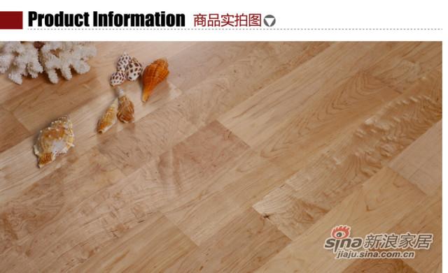 圣象康逸三层实木复合木地板NK8325-1
