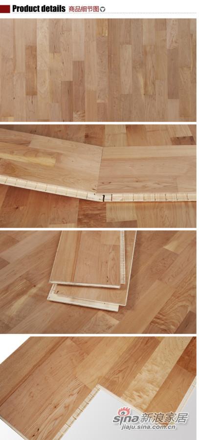 圣象康逸三层实木复合木地板NK8325-4