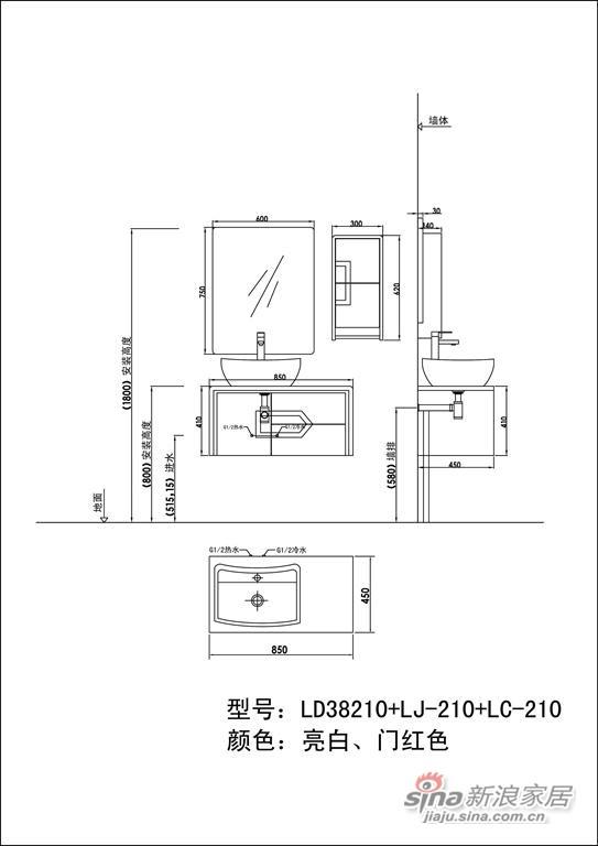 浴室柜LD38210-1