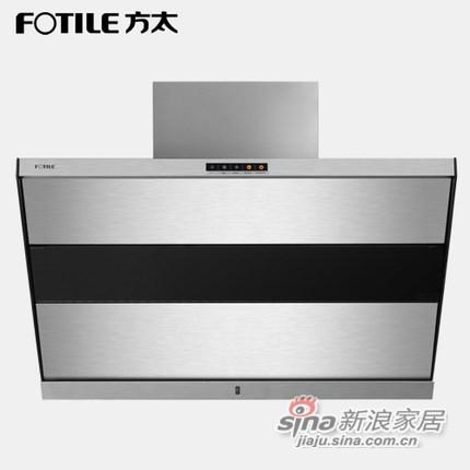 Fotile/方太 CXW-200-JQ03T 侧吸式 抽油烟机-0