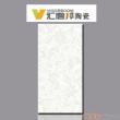 汇德邦瓷片-品味悉尼系列-暗香系列2-YM63388(300*600MM)
