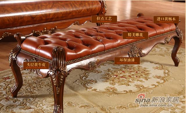 安妮皇后美式古典樱桃色黄杨木床尾凳-2