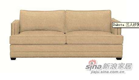 harbor houseDakota 三人沙发, 麂皮绒-小麦色 -0