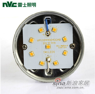 雷士照明  E27螺口LED灯泡 -2