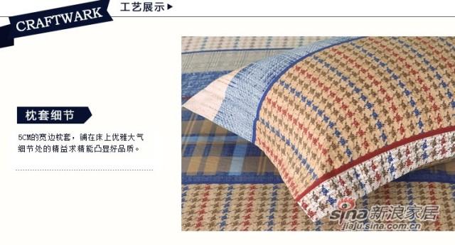 lovo全纯棉磨毛床单四件套件-3