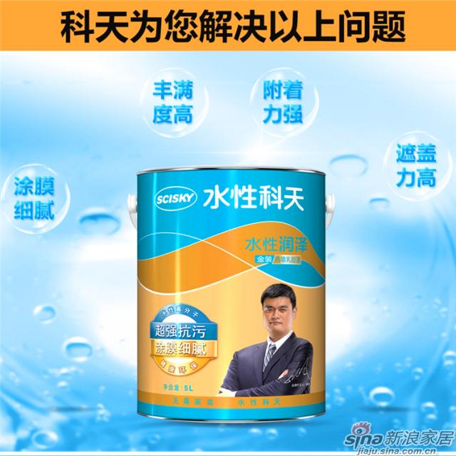 水性润泽金装内墙乳胶漆5L-2