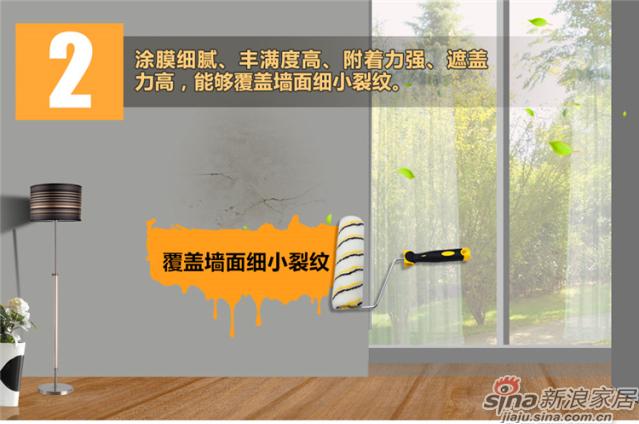水性润泽金装内墙乳胶漆5L-8