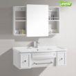 泰陶浴室柜TA-P102