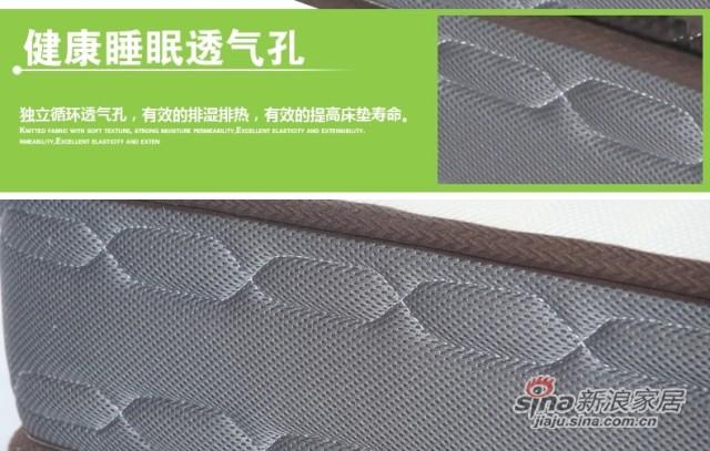 七彩人生 独立袋装弹簧儿童床垫-1