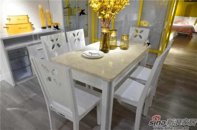 岁月留香系列-Q23505餐桌椅