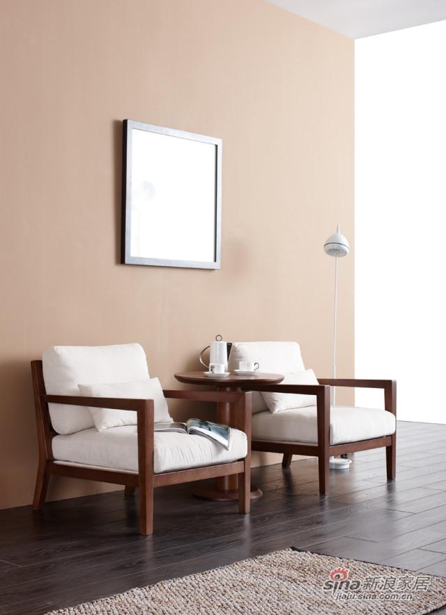 健威迈阿密休闲椅DC63903-F82241-0