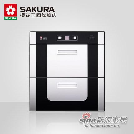 Sakura/樱花正品保洁柜-0
