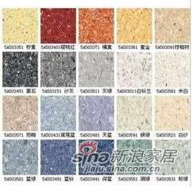 阿姆斯壮PVC塑胶地板健丽龙/稳健龙系列-0