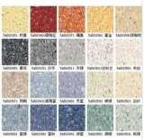 阿姆斯壮PVC塑胶地板健丽龙/稳健龙系列