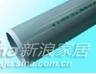 宝硕管业中水用PVC-U管材