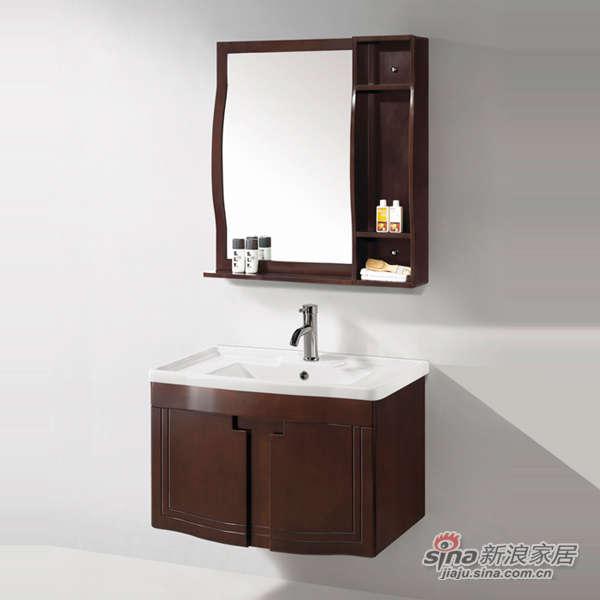 泰陶浴室柜TA-P33-2-0