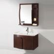 泰陶浴室柜TA-P33-2