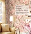 柔然壁纸 美式田园立体花型