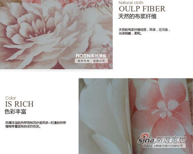 柔然壁纸 美式田园立体花型-1