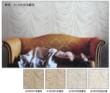 格莱美墙纸 美国进口素色暗花纯纸壁纸