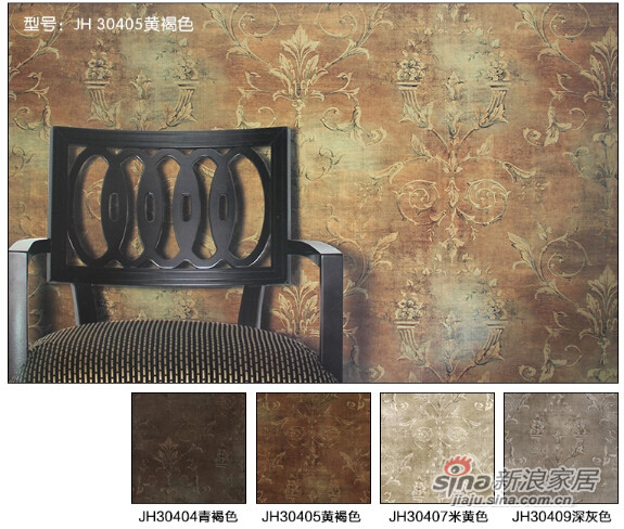 格莱美墙纸 美国进口素色暗花纯纸壁纸-2