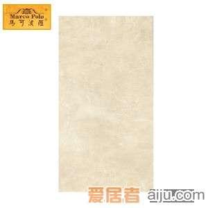 马可波罗-松脂玉系列-墙砖-96052(300*600mm)1