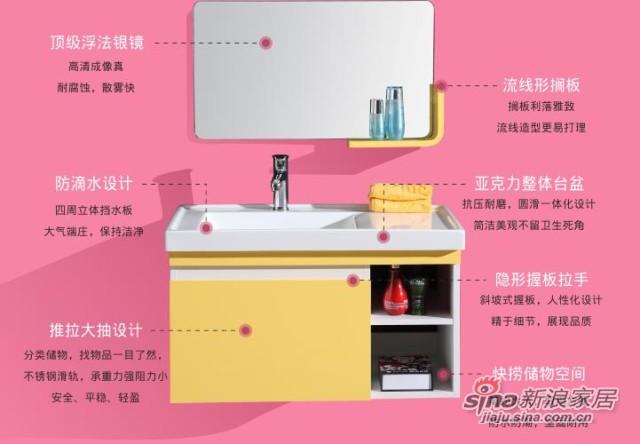 帝王洁具彩色现代浴室柜组合