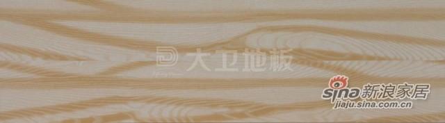 米兰纹黄橡-1