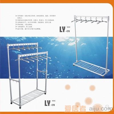 恋伊衣架-LY178-(双杆)-铝制1