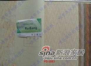 优阁壁纸PORSCHE-PS-3083 -0