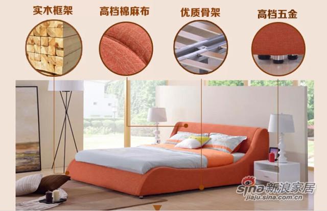 依丽兰爱悦布床F6033-2