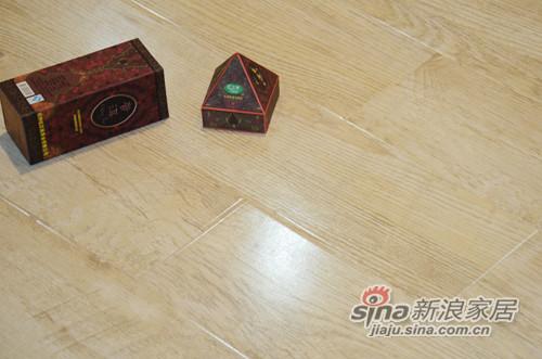 林昌地板--11系列--锦艳山庄EOL1109-0