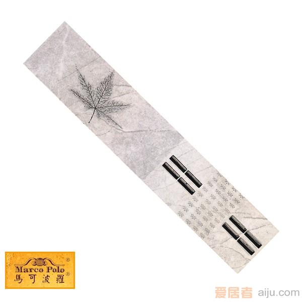 马可波罗-思枫情系列-腰线-45069D4(60*316mm)1