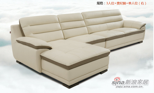 顾家沙发舒米系列-4