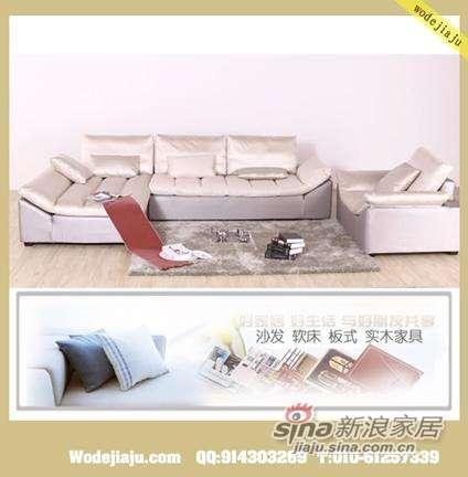 北京沃德家居舒适羽绒沙发-0