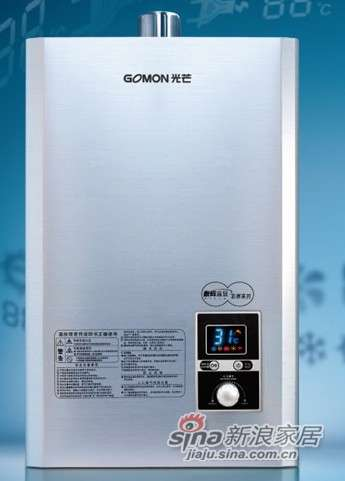 光芒燃气热水器数码温显彩屏系列8L-0
