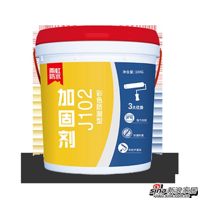 J102彩色防潮型加固剂