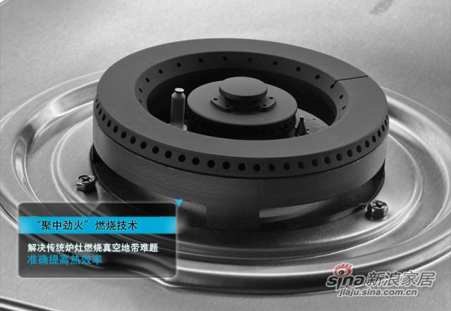 老板 7G06 不锈钢高效节能燃气灶-4
