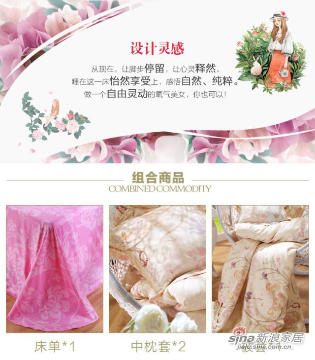水星家纺 全棉四件套 多花型 全棉斜纹印花套件 -3