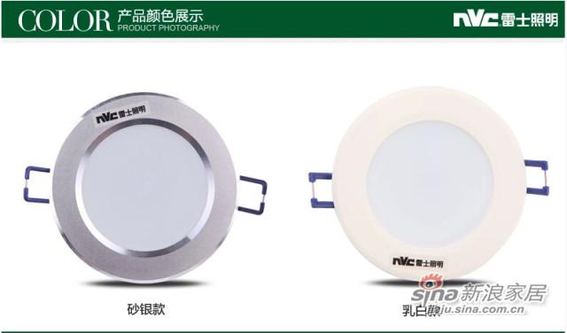 雷士照明 LED防雾筒灯-0