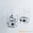 雅鼎五金冰清玉洁系列玻璃双杯7027015