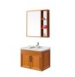 联塑铝合金浴室柜