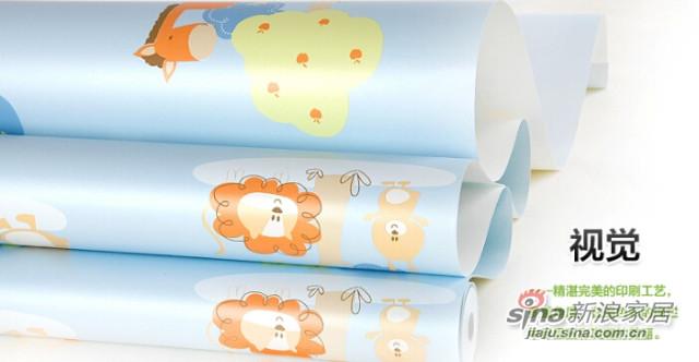特普丽 儿童壁纸卡通动物快乐森林-1