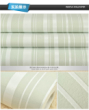 T德国进口条纹壁纸